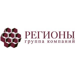 ГК «Регионы» приняла участие в MIPIM 2014