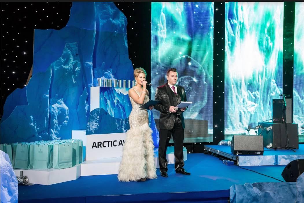 Международная премия Arctic Awards 2018.