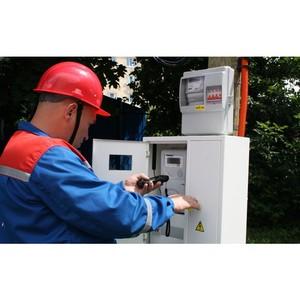 Специалисты филиала «Удмуртэнерго» обсудили актуальные вопросы учета электроэнергии