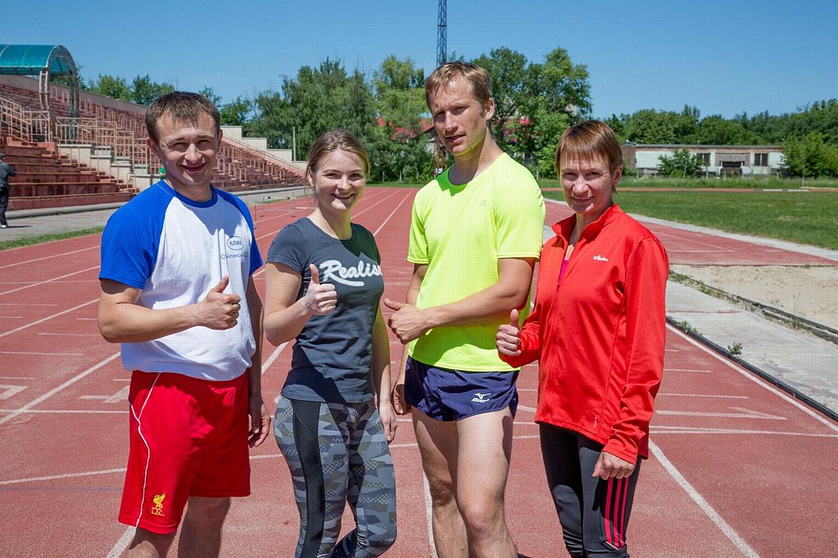 На Стойленском ГОКе стартовала летняя серия спортивных состязаний