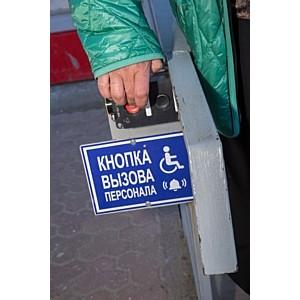 Активисты ОНФ проверили исполнение госпрограммы «Доступная среда» в Салехарде