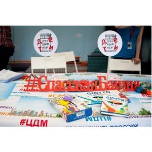 Компания F.I.L.A. проводит детские мастер-классы по раскрашиванию пластилином на «Спасской башне»