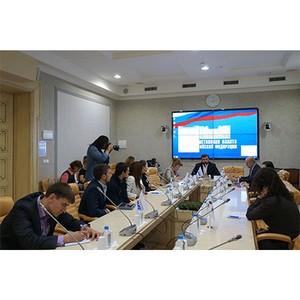 СРО НП «МиР» провела круглый стол «Финансовая поддержка молодежного предпринимательства»