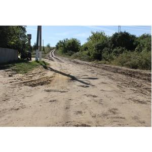 Воронежские активисты провели выездное совещание по вопросу «убитой» дороги в селе Старая Меловая