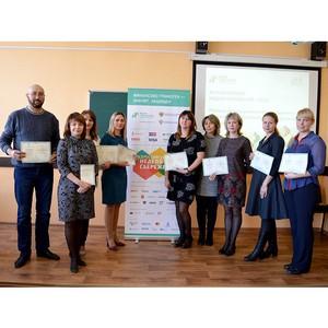 Преподаватели Рубцовского филиала АлтГУ прошли обучение в престижнейшем вузе России