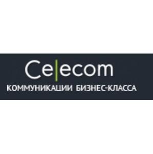 Аренда ПО в Celecom
