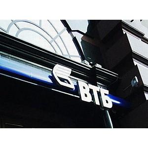Банк ВТБ (Армения) запускает  интернет-банкинг на основе InterBank