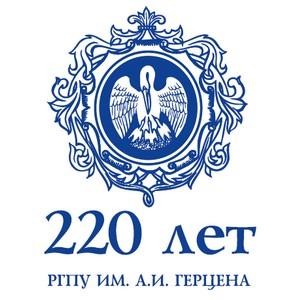 РГПУ им. А.И. Герцена отпраздновал 220 лет масштабным фестивалем «В Петербурге – учить!»