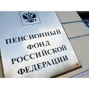 В Тамбовской области 9 тыс. индивидуальных предпринимателей имеет долги перед Пенсионным фондом