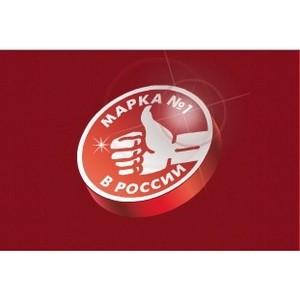 Россияне выбрали бренд Dulux «Маркой №1 в России»