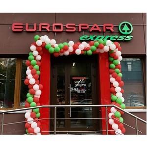 В деловом квартале «Новоспасский» открылась крупнейшая сеть супермаркетов Eurospar