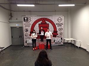 Дзержинцы завоевали золотые награды на Чемпионате ПФО «Битва Поволжья II»