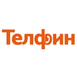 В выставке Internet Expo 2014 примет участие Телфин