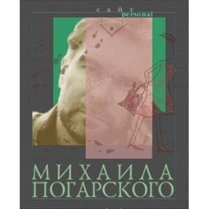 """""""Art Book"""" в России"""