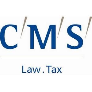 CMS, Россия принимает международную юридическую конференцию
