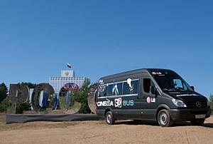 Автобус LG Cinema 3D Smart TV познакомил более 1600 студентов с 3D и SMART TV