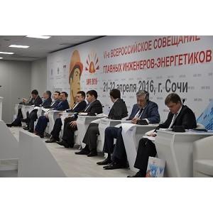 ФСК приняла участие во Всероссийском совещании главных инженеров энергетических компаний