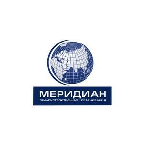 Развитие Компании «Меридиан».
