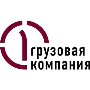Санкт-Петербургский филиал ПГК доставил буровую установку в Тюменскую область