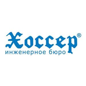 Петербургский «Хоссер» стал проектировщиком госпиталя для Минобороны в Рязани