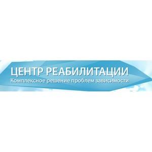 В нынешнем году Центр реабилитации «Лидевине» начал свою работу