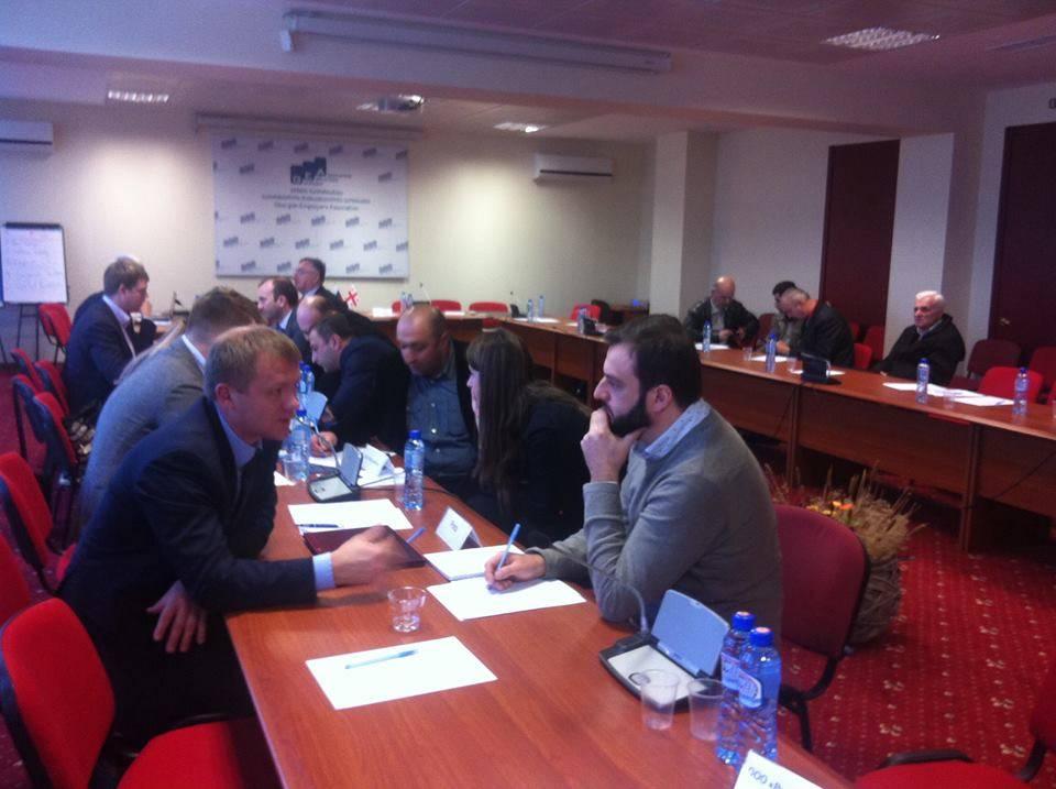 Дни делового сотрудничества в Грузии