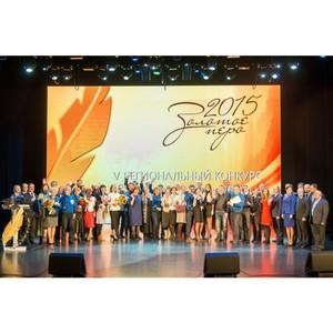 Сопредседатели ОНФ в НАО приняли участие в награждении лауреатов конкурса «Золотое перо-2015»