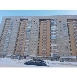 Прогноз цен на недвижимость Сургута на 2017-2018 год