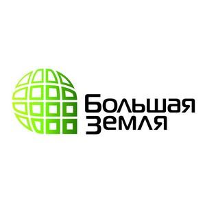 «Большая Земля» в Государственной Думе ФС РФ
