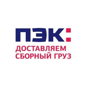 Транспортная компания «ПЭК» внедрила автоматизированные терминалы для приемки грузов