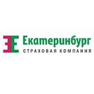 """Страховая компания """"Екатеринбург"""" выходит на рынок Челябинска"""