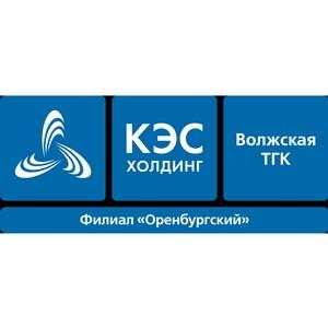 Парк новой опрессовочной техники оренбургских теплоэнергетиков расширяется