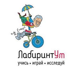 Жаркое лето в «ЛабиринтУме»
