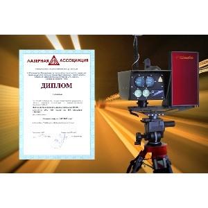 «Швабе» одержал победу в конкурсе на лучшую разработку в области фотоники