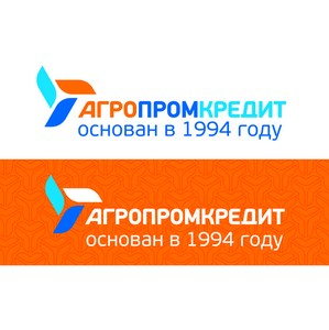 Банк «Агропромкредит» обновил ставки по вкладам