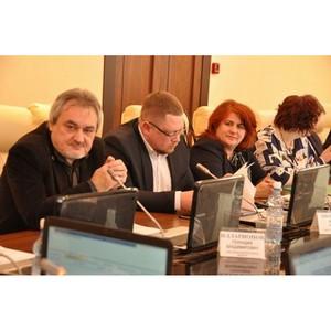 В заксобрании Амурской области поддержали инициативу ОНФ о создании «зеленого щита» Благовещенска