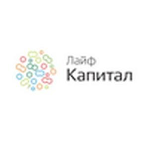 Лайф Капитал: В начале года рубль может подняться до отметки 55 руб. за доллар