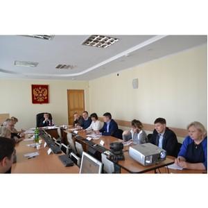 Общественный совет при Управлении Росреестра определился с фронтом работы на 2019 год