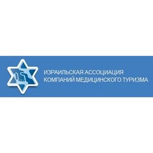 Российские туристы, приезжающие на лечение в Израиль, получат помощь государства