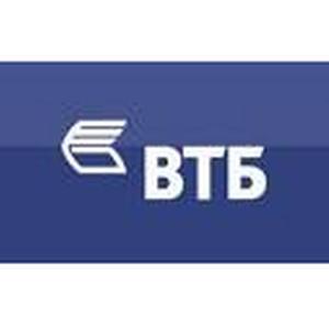 Банк ВТБ и «Деловая Россия» подписали соглашение о сотрудничестве