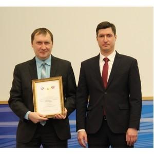 Филиал «Владимирэнерго» награжден дипломом департамента ЖКХ администрации Владимирской области