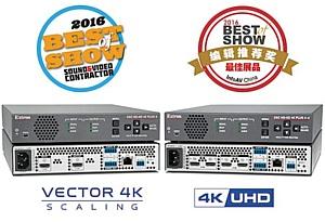 Extron представляет первые в AV-индустрии 4K скалеры