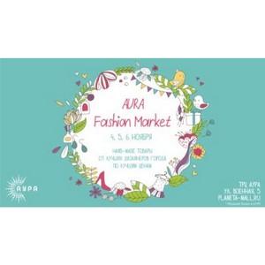 Творческий Fashion Market в ТРЦ «Аура» ждет гостей!