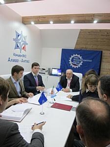 Соглашение молодежных объединений Свердловской области