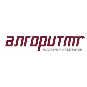 Компания «Алгоритм Топливный Интегратор» заключила сделки на торгах нефтью URALS на СПбМТСБ