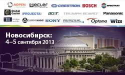 Приглашаем вас принять участие в десятой конференции Auvix в Новосибирске