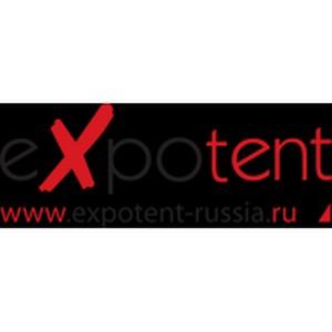 «Expotent-Russia» запускает обновленный web-сайт