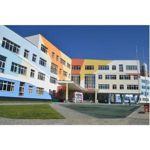 В Академическом открылась ультрасовременная школа