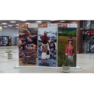 «Аэроэкспресс» и журнал «Вокруг Света» представляют фотовыставку «Далекие близкие»