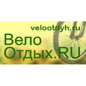 """—кидка 15% от интернет-магазина """"¬елоќтдых.Ru"""" участникам фестивал¤ """"репкий ќрешек"""""""